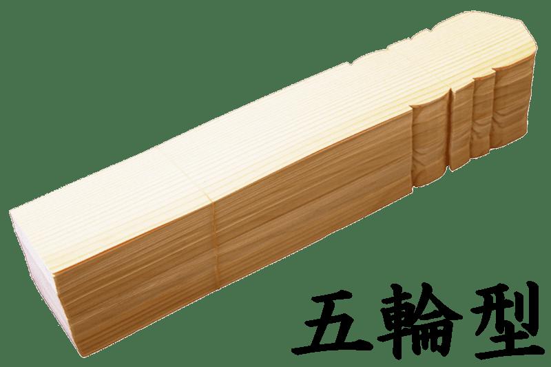 経木塔婆8寸×50mm×0.3mm(200枚入)