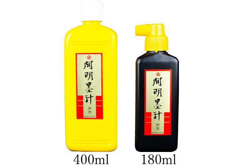 開明 墨汁180ml(BO1042)・400ml(BO1020)