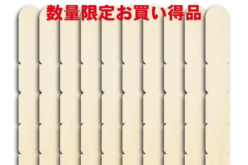 卒塔婆5尺×2寸×9mm等級ABC込(50本入)型違い品面取り付き