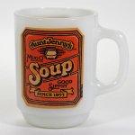 ファイヤーキング アーントジェニーマグ、スープ