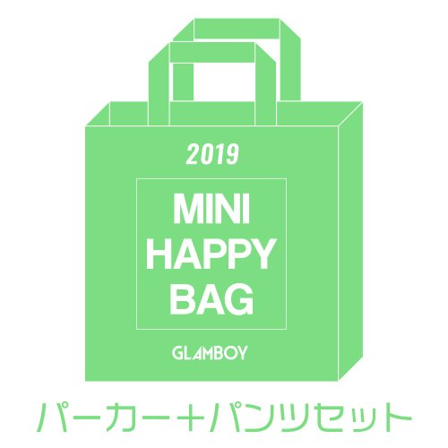 <img class='new_mark_img1' src='//img.shop-pro.jp/img/new/icons5.gif' style='border:none;display:inline;margin:0px;padding:0px;width:auto;' />MINI HAPPY BAG 【パーカー+パンツセット】