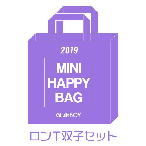 <img class='new_mark_img1' src='//img.shop-pro.jp/img/new/icons5.gif' style='border:none;display:inline;margin:0px;padding:0px;width:auto;' />MINI HAPPY BAG 【ロンT双子セット】