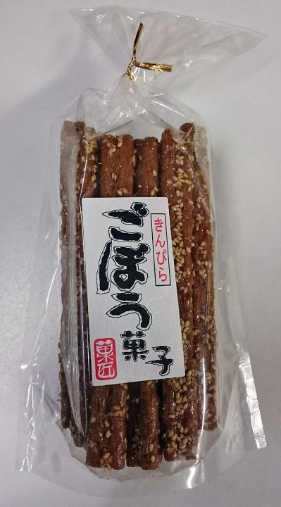 きんぴらごぼう菓子