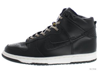【US10】NIKE DUNK HI PLUS B