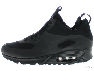 【US9.5】NIKE AIR MAX 90 SNEAKERBOOT SP 704570-001 black/black