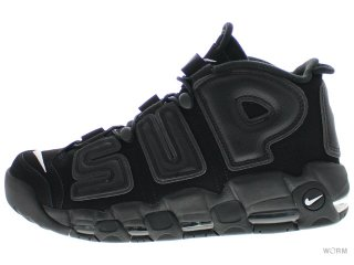 【US10.5】NIKE AIR MORE UPTEMPO
