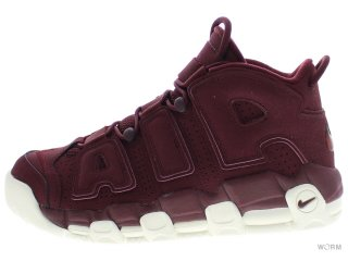 【US8】NIKE AIR MORE UPTEMPO '96 QS 921949-600 night maroon/night maroon-sail
