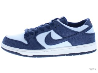 【US9.5】NIKE SB ZOOM DUNK LOW PRO 854866-444 binary blue/binary blue