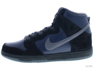 【US7.5】NIKE SB DUNK HIGH TRD QS 881758-001 black/lt graphite-obsidian