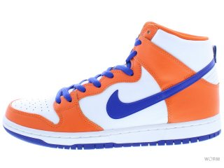 【US7.5】NIKE SB DUNK HIGH TRD QS