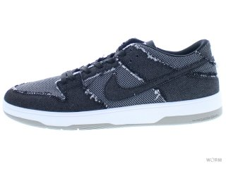 NIKE SB ZOOM DUNK LOW ELITE QS 877063-002 black/black-white-medium grey