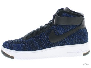 【US10】NIKE AF1 ULTRA FLYKNIT MID 817420-400 game royal/black-white