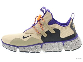 【US10】NIKE POCKETKNIFE DM 898033-201 linen/black-khaki-court purple