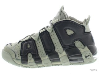 【US6.5Y】NIKE AIR MORE UPTEMPO (GS) 415082-007 dark stucco/black