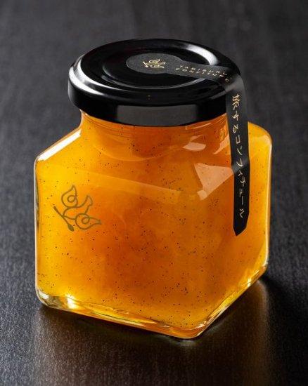 【在庫限り】Apricot & Vanilla ( 杏とバニラ)