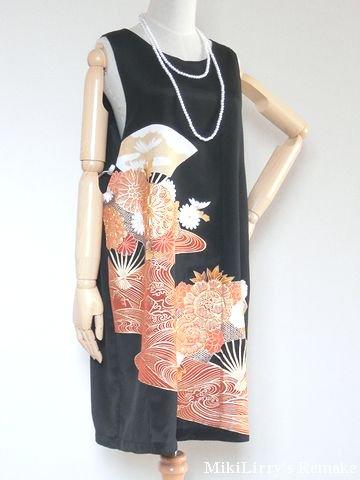着物リメイク&#10047観世水や扇文様などがはいった黒留袖からのシャンバースカートドレス