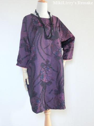 着物リメイク✿紫色の菱文柄に花束文の文様がはいった紬からのチュニックワンピース
