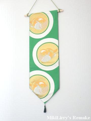 帯リメイク✿緑色の袋帯に金色のオシドリ模様がはいったタペストリー