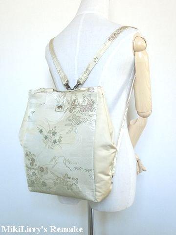 帯リメイク✿ベージュ色の袋...