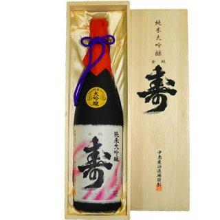 寿 純米大吟醸(桐箱入り)1800ml