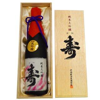 寿 純米大吟醸(桐箱入り)720ml