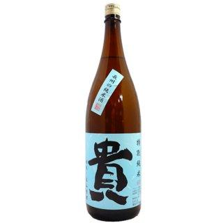 貴 特別純米(火入)1800ml