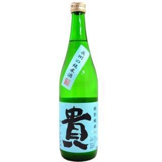 貴 特別純米(火入)720ml