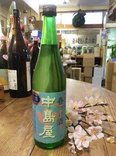 中島屋 純米生酒 春つげ酒 720ml