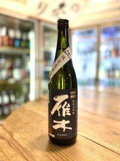 地酒のまえつる別注 雁木 ゆうなぎ 純米大吟醸生酒 720ml