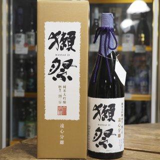 獺祭 純米大吟醸 磨き二割三分 遠心分離 1800ml(箱入り)