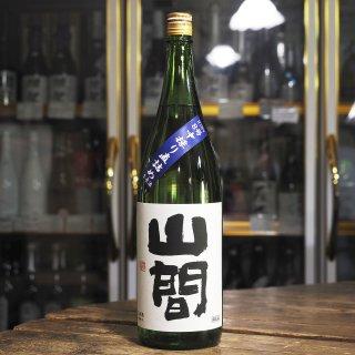 山間 純米吟醸(生)仕込みタンク8号 1800ml【令和1BY】