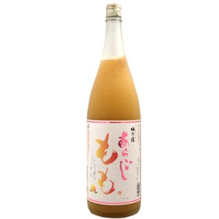 あらごし桃酒 1800ml