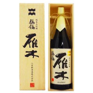 雁木 純米大吟醸 鶺鴒(せきれい) 1800ml