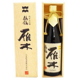 雁木 純米大吟醸 鶺鴒(せきれい) 720ml