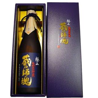 極上・蔵の師魂 720ml(箱入)