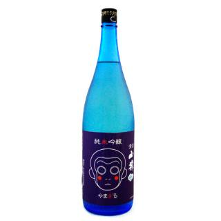 山猿 純米吟醸(青)1800ml