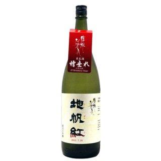 東洋美人 限定大吟醸「地帆紅(ジパング)」 生酒 1800ml