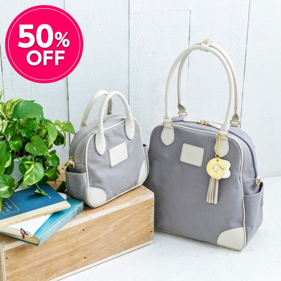 [35%OFF]マザーズバッグ+ちびバッグ 親子コーデセット/グレー<img class='new_mark_img2' src='https://img.shop-pro.jp/img/new/icons20.gif' style='border:none;display:inline;margin:0px;padding:0px;width:auto;' />