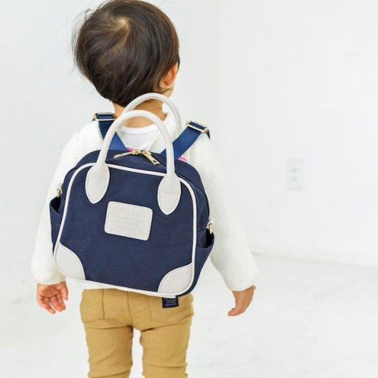 【在庫わずか】親子お揃いで使える2WAYちびバッグ2色セット【25%OFF】