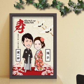 似顔絵ウェルカムボード_和装_桜と鶴