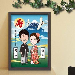 似顔絵ウェルカムボード_和装_富士山と鶴