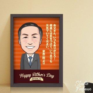似顔絵ギフト_父の日_ポスター風オレンジ