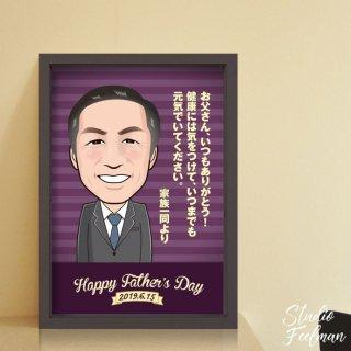 似顔絵ギフト_父の日_ポスター風パープル
