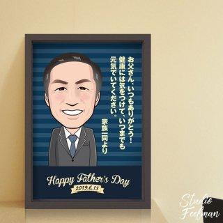 似顔絵ギフト_父の日_ポスター風ブルー