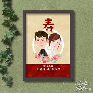 似顔絵ウェルカムボード_和装_レトロモダン