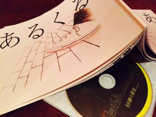 AiDHM 1st ALBUM「88鍵の星空」音楽11曲+絵本30P
