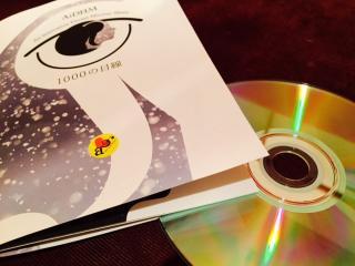 AiDHM 2nd ALBUM「1000の目線」 音楽10曲+絵本みたいな歌詞の本