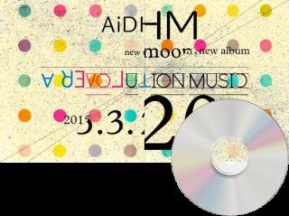 AiDHM 3rd ALBUM「∀ ᖈƎVOᒧU⊥ION MUSI☽」