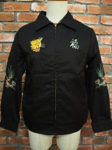 COTTON VIET NAM JACKET