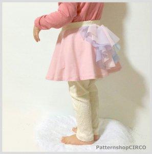 ◆ダウンロード版◆パピヨンスカート・130サイズ・子供服・型紙